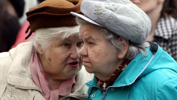 Эти пенсионные льготы положены только женщинам