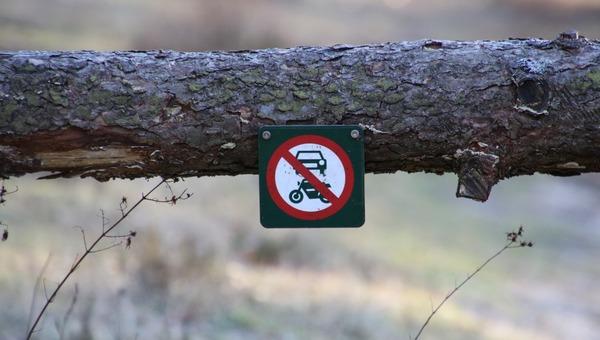 Жителей Серпухова предупредили об опасности