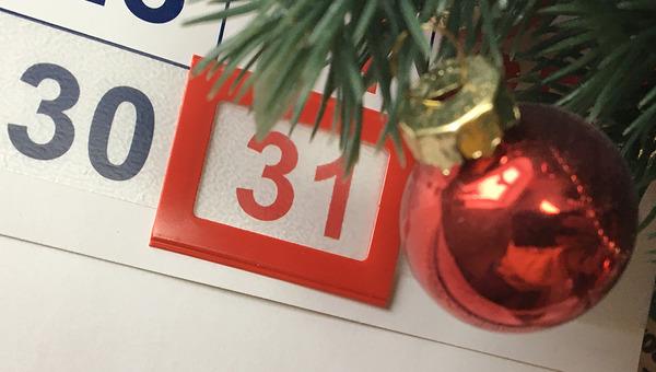 Регионы России вводят выходной день 31 декабря