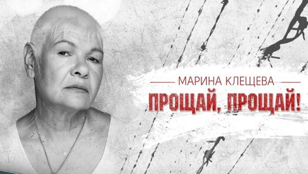Театральная актриса из Серпухова пробует себя как автор и исполнитель в жанре шансон