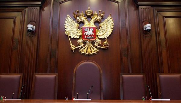 Конституционный суд проверит постановление губернатора Воробьева о самоизоляции
