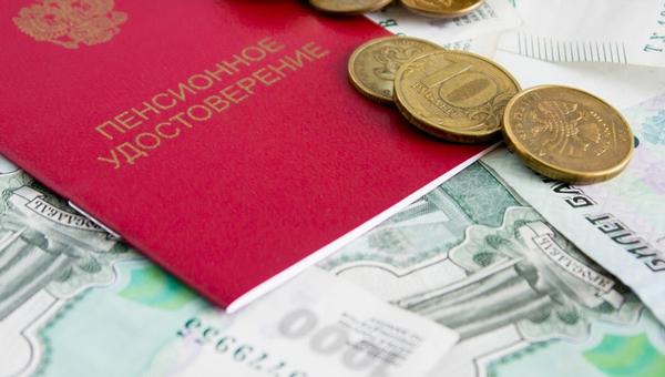 В июне изменится график выплат пенсий из-за праздников