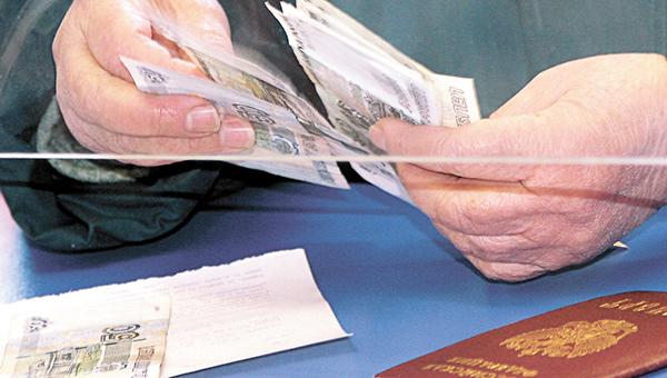 Какой стаж НЕ учитывают при расчете пенсионных выплат