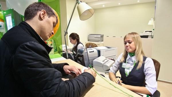 Банки возвращаются к обычному режиму работы