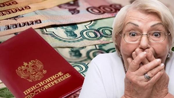 С 1 января неработающие пенсионеры начнут получать 20 222 рубля
