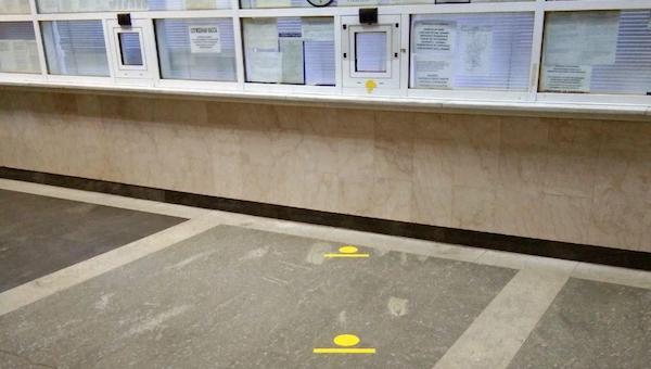 Точки дистанции для пассажиров появились на подмосковных вокзалах и автостанциях