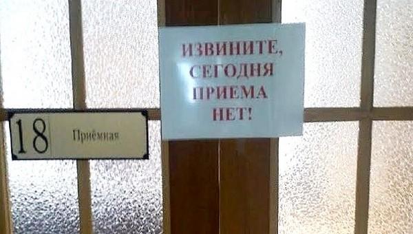 Еще одно ведомство в Подмосковье будет принимать жителей онлайн