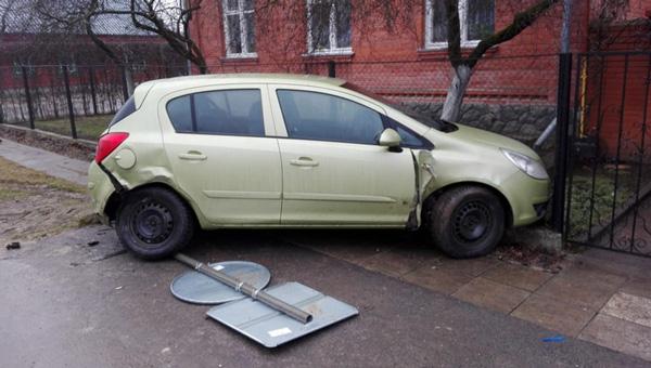 Очередная авария произошла на проклятом серпуховском перекрестке