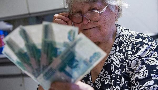 Стало известно, на сколько вырастут пенсии к 2023 году