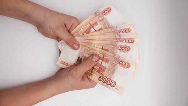 Как семье с детьми получить 50 000 рублей в 2021 году
