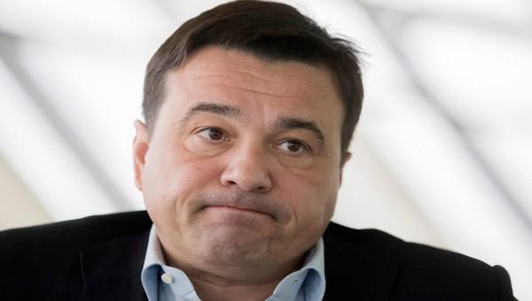 Губернатор Подмосковья объявил о продлении режима повышенной готовности на майские праздники