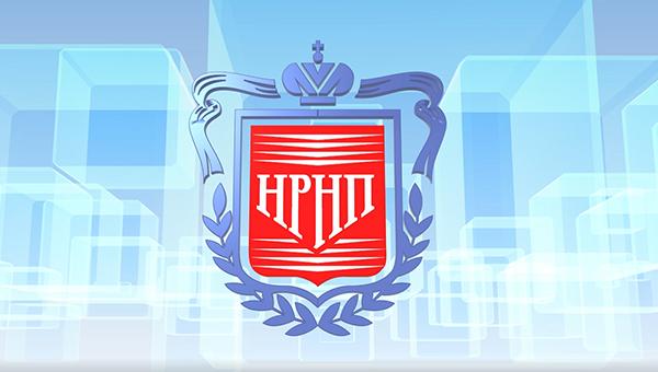 База НРНП для прозрачных госзакупок