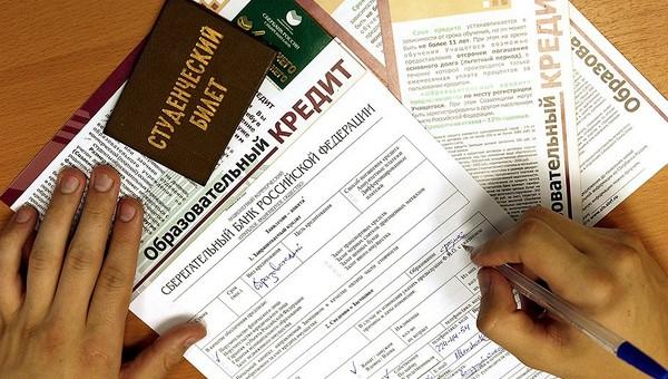 В правительстве озвучили льготные условия образовательных кредитов