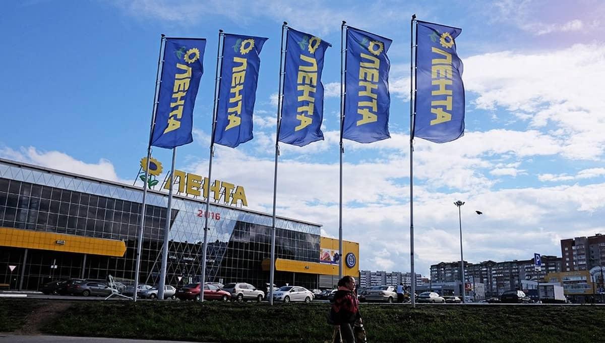 Российская торговая сеть заявила о поглощении супермаркетов немецкого ретейлера