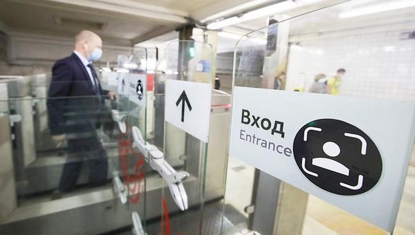 Для жителей Серпухова и Чехова проезд в метро может стоить 23 рубля