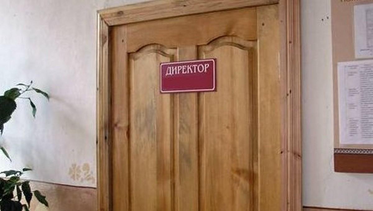 Кто из директоров школ Серпухова зарабатывает больше?