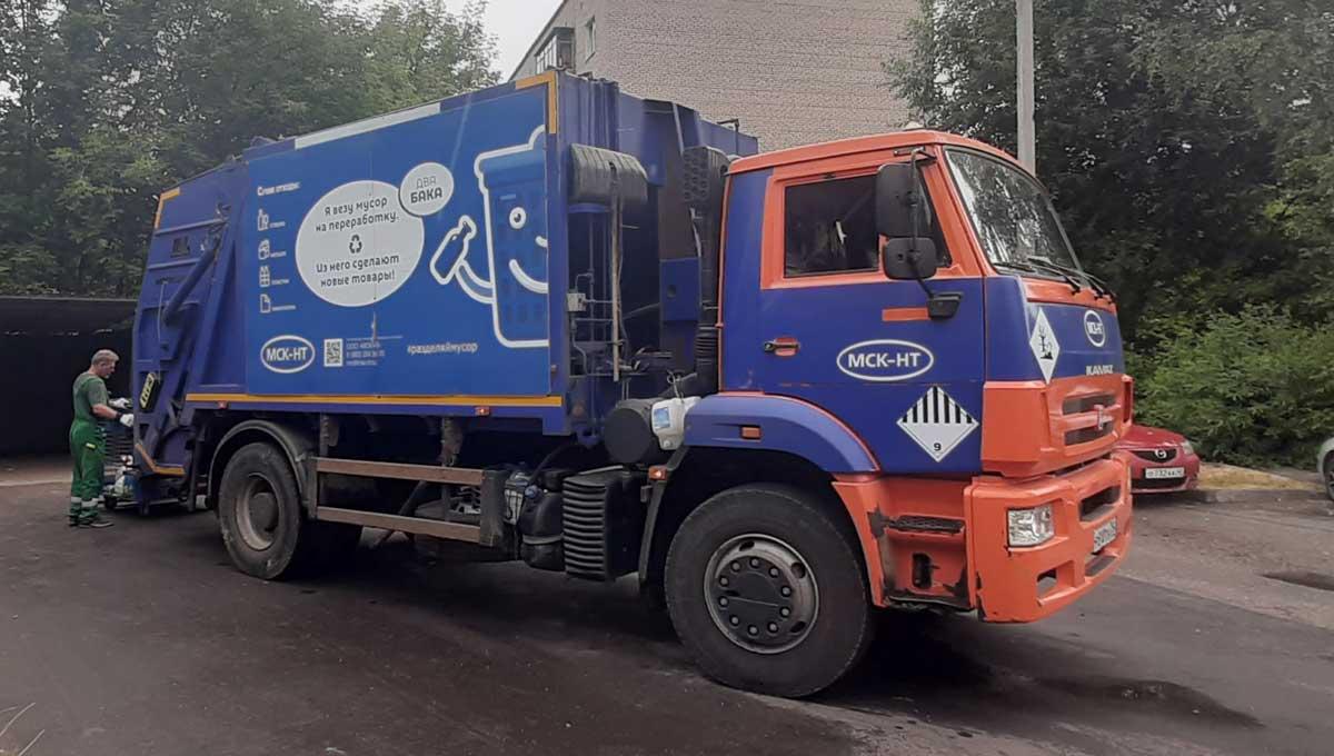 ООО «МСК-НТ» разъясняет: от кого зависит порядок на контейнерной площадке