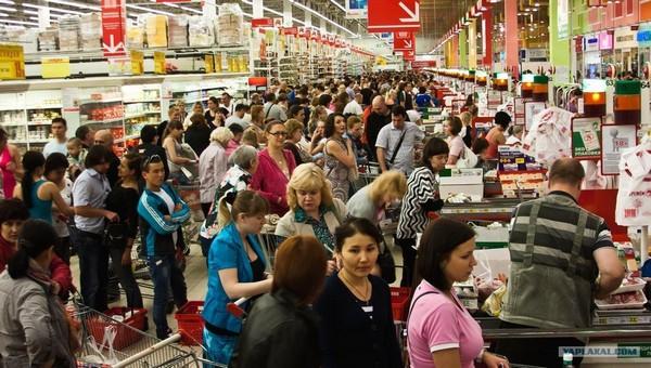Популярный продукт на российских прилавках резко подорожает