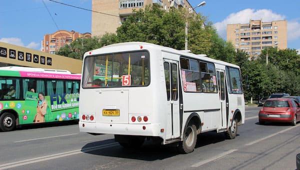 В Серпухове увеличится стоимость проезда в автобусах