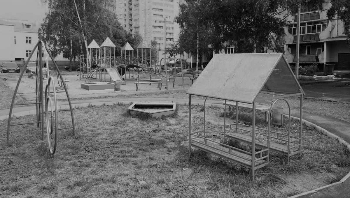 Полицейского убили на детской площадке в Подмосковье