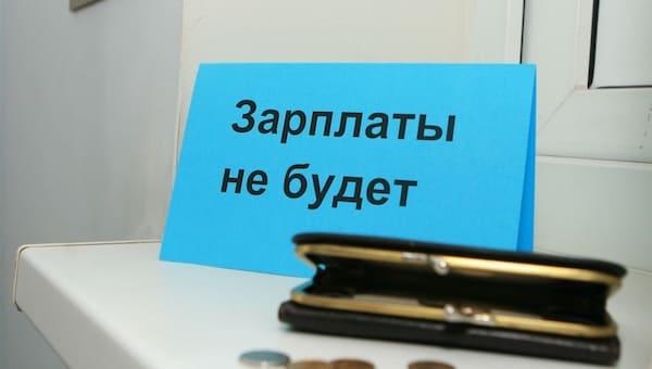 Директор бывшей Серпуховской бумажной фабрики идет под суд