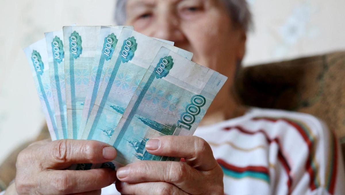 Названы категории пенсионеров, которым полагаются новые выплаты в 2022 году