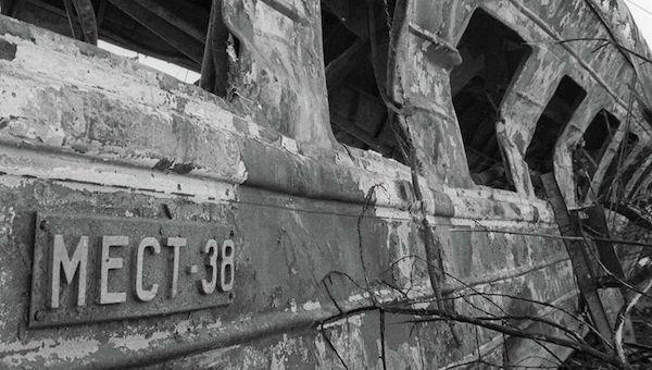 Число жертв крупнейшей техногенной катастрофы под Серпуховом до сих пор не названо