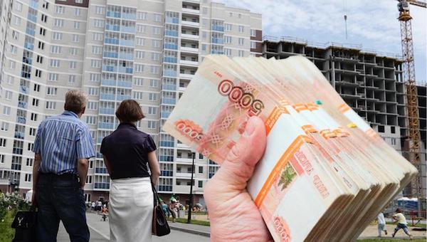 С начала года жилье в Серпухове подорожало на треть