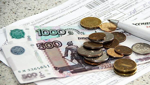 Лишь две трети жителей Пущино оплатили коммуналку за декабрь