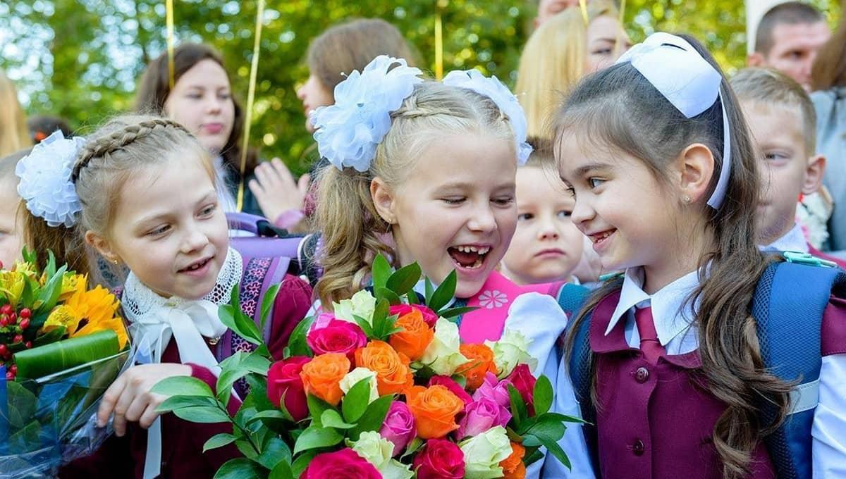 В российской школе в этом году откроют первые классы на все буквы алфавита