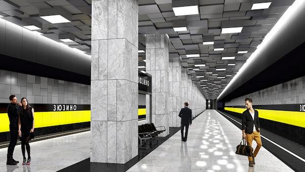 Какие станции столичной подземки откроют в 2021 году?