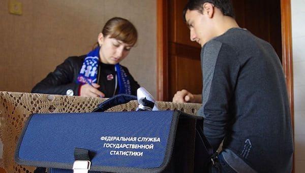 В России вновь перенесли сроки проведения переписи населения