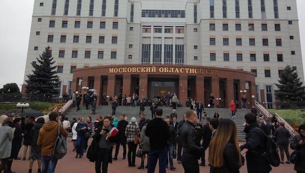 В Мособлсуд направлено обращение членов СПЧ и МХГ