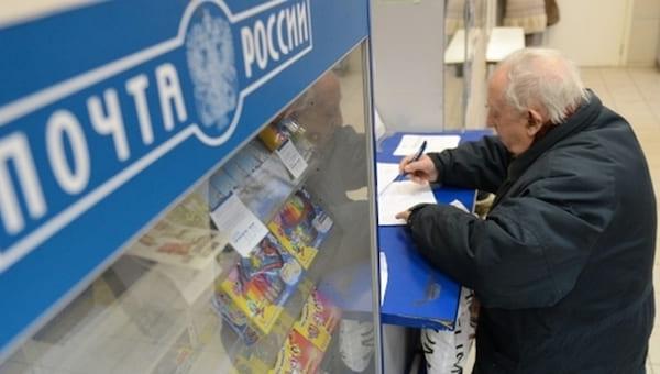 Мартовские пенсии в России дадут раньше обычного