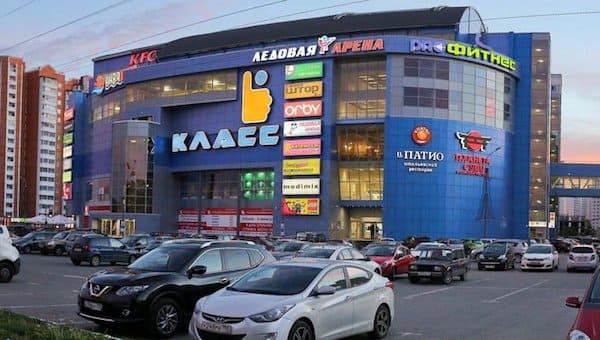 В Серпухове продали один из крупнейших торговых центров