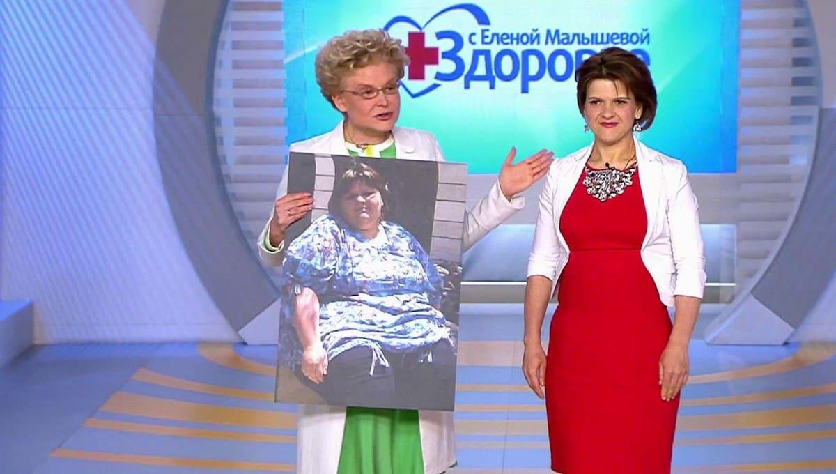 Елена Малышева оказалась в центре скандала