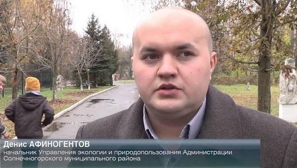 Подмосковного эко-чиновника задержали за мошенничество