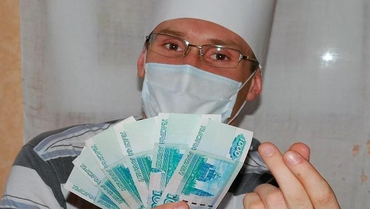 Теперь врачам можно официально помочь деньгами через онлайн-перевод