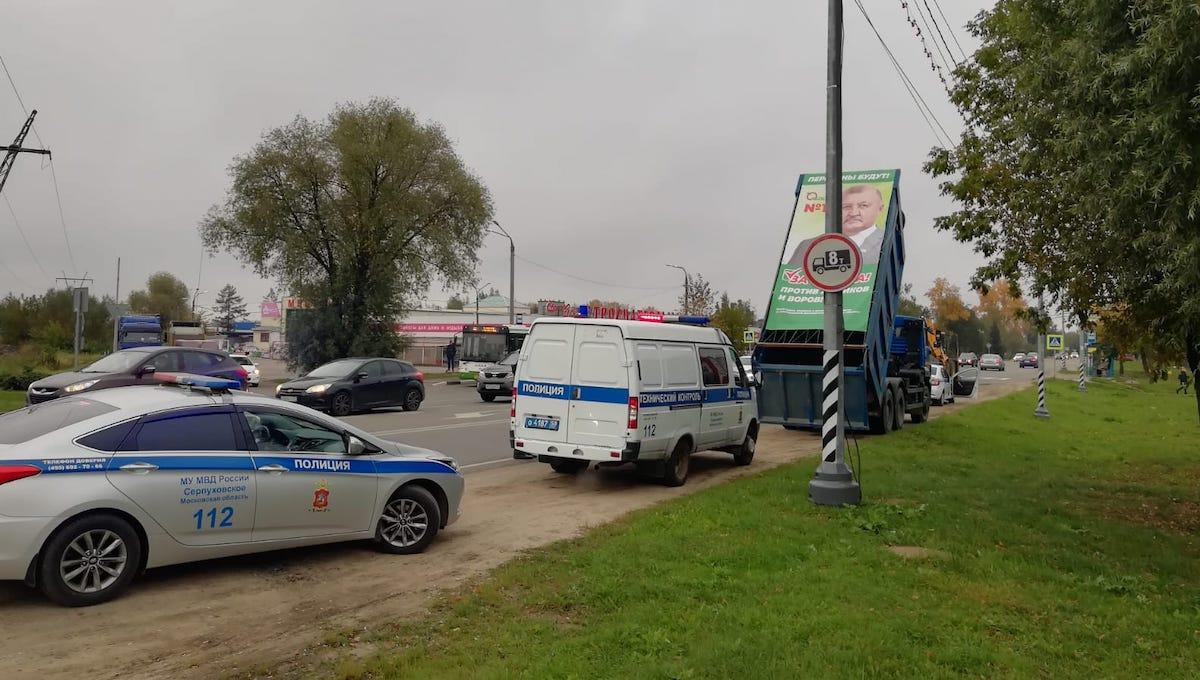 Кандидата в депутаты Мособлдумы осудили в день выборов