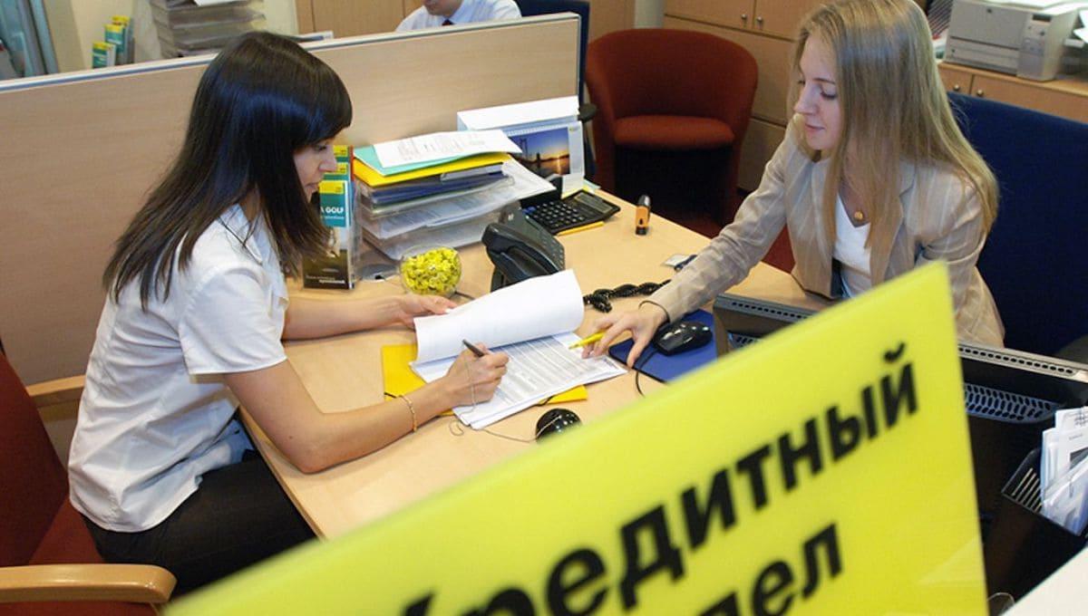 Россияне стали массово отказываться от кредитов