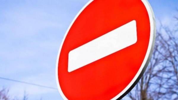 На улице Юбилейной в Серпухове начали действовать ограничения