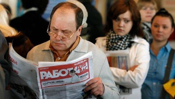 Только в январе работы лишились более 615 тысяч россиян