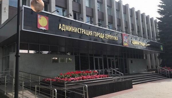 Бюджет Серпухова профицитный, но с долгом