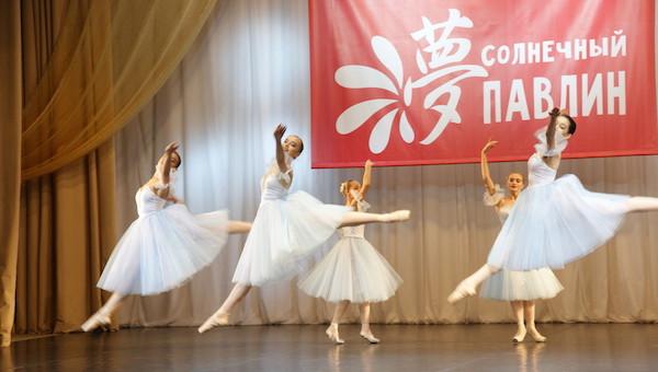 Фестиваль искусств в Серпухов соберет участников из пяти стран