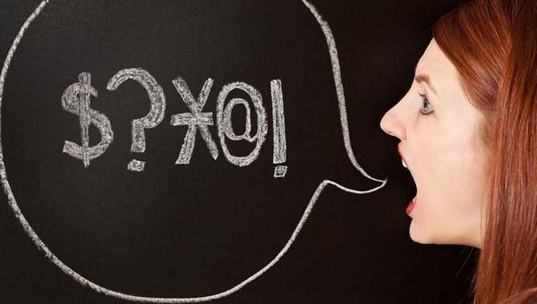 «В чем сила мата? В том, что это сильно табуированная лексика»
