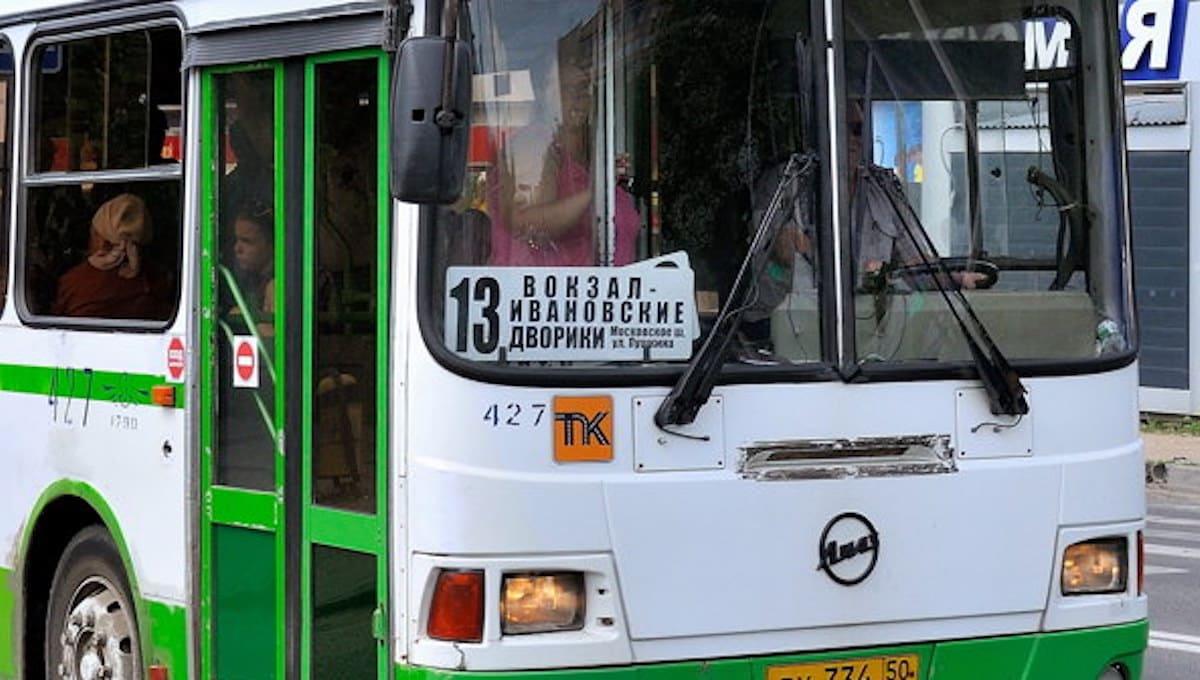 В Серпухове изменилось расписание трех автобусов
