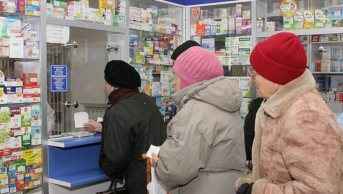 Минздрав приостановил применение ряда препаратов в России