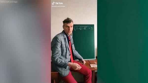 «Порешай со мной»: учитель математики стал звездой TikTok