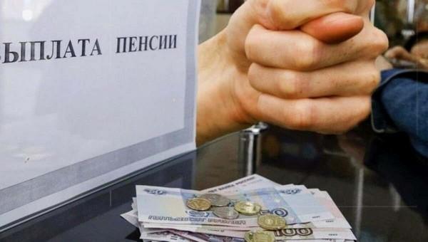 Экономист: к 2030 году в России могут закончиться пенсии