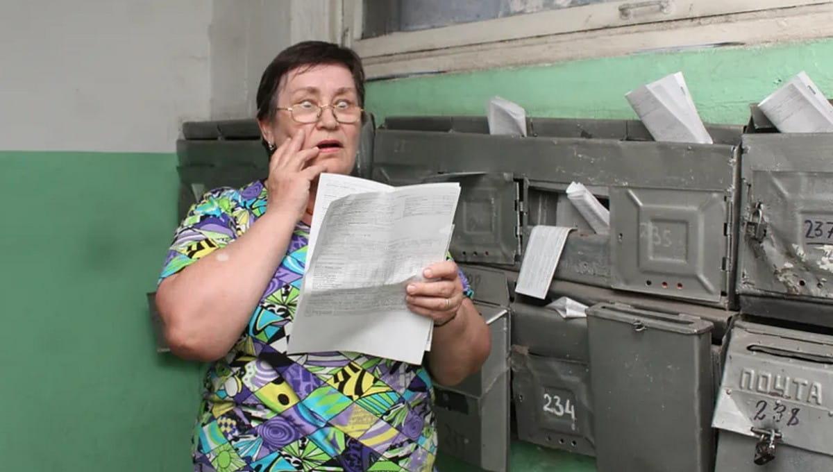 Власти Подмосковья предлагают добавить в платежку за квартиру еще одну строку расходов